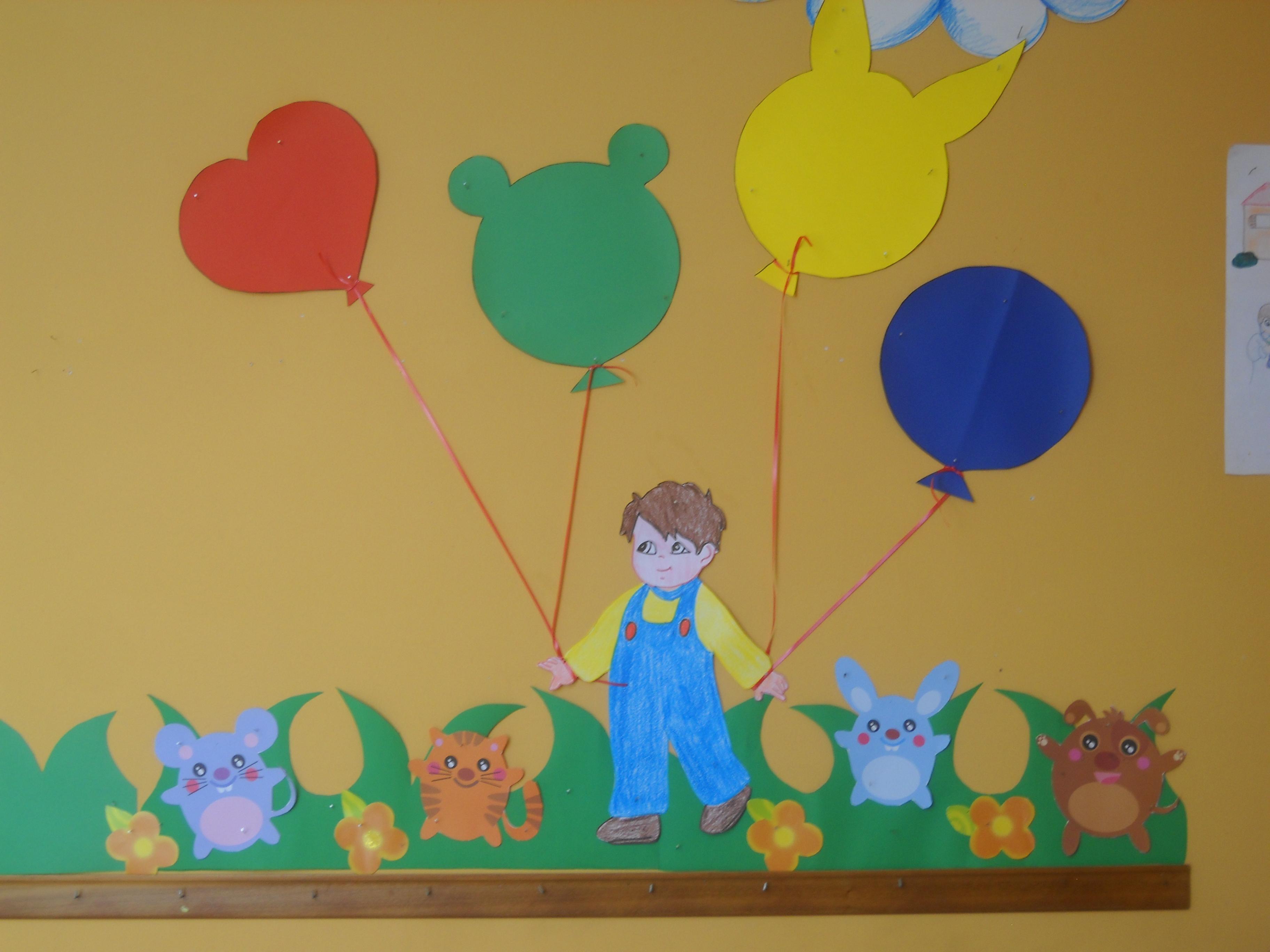 Lavoretti di benvenuti o bentornati a scuola maestramaria for Addobbi aula scuola primaria accoglienza