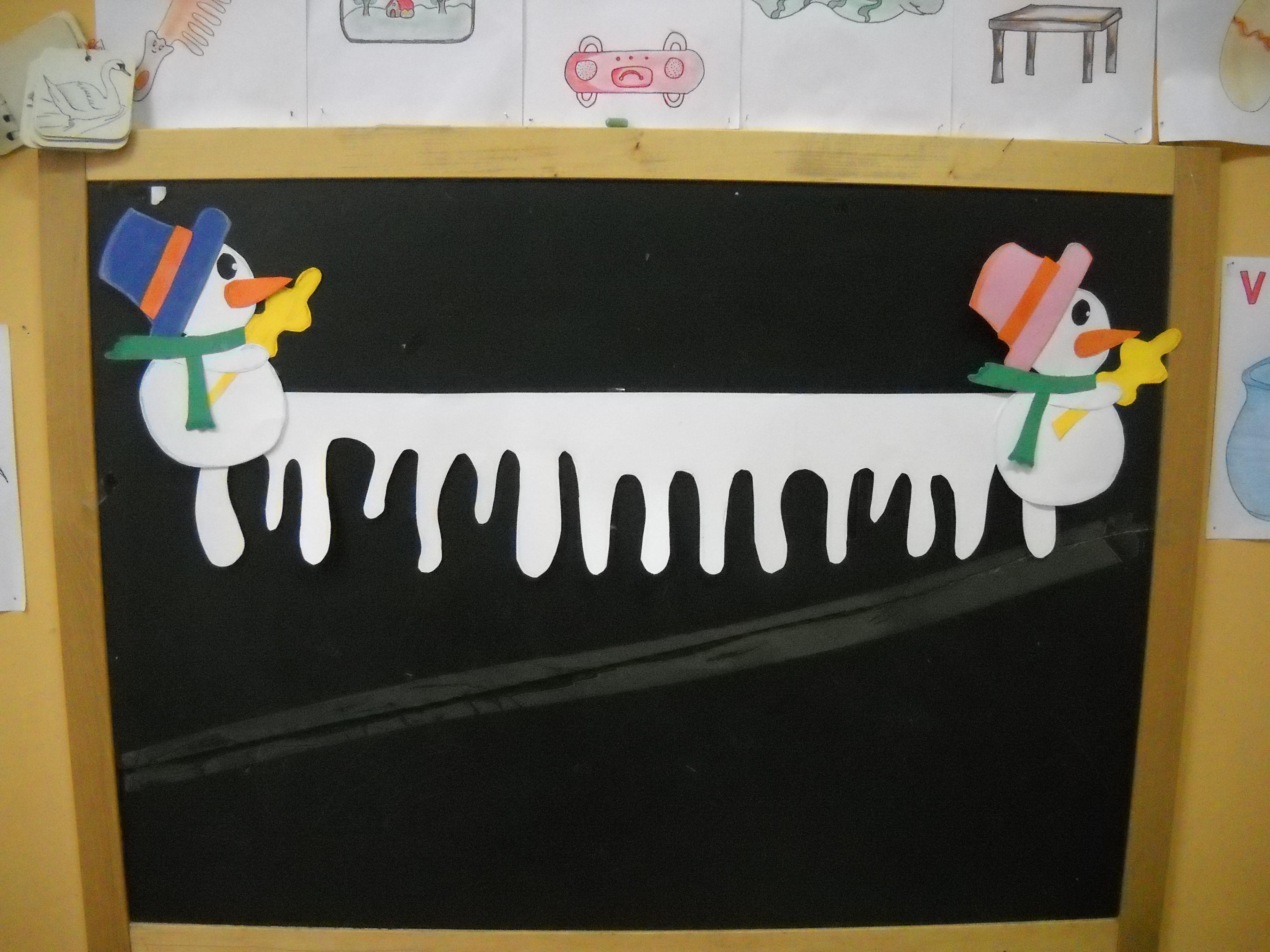 Adesso ci prepariamo per l inverno addobbi per aule e for Addobbi inverno scuola infanzia