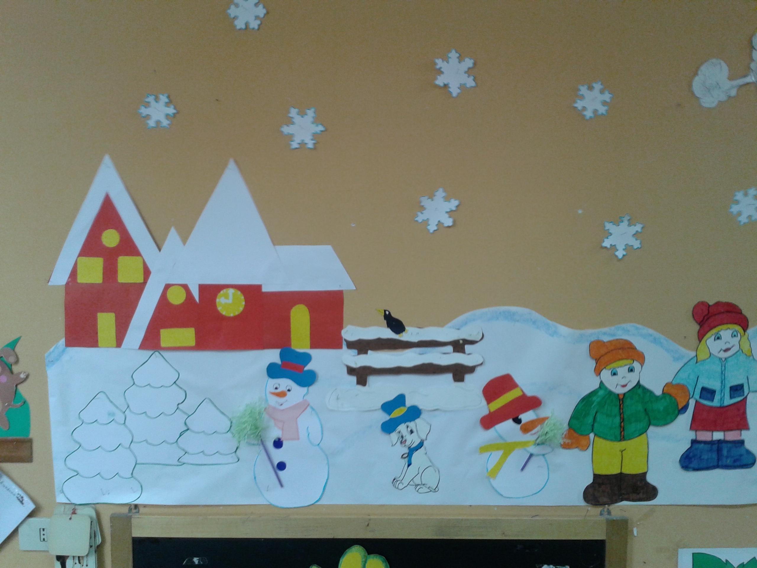Adesso ci prepariamo per l inverno addobbi per aule e for Paesaggio invernale da colorare