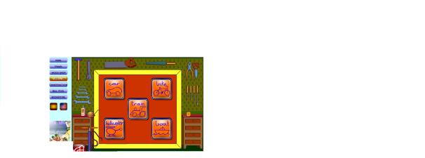 schermata sito